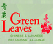 Green Leaves Restaurant Logo